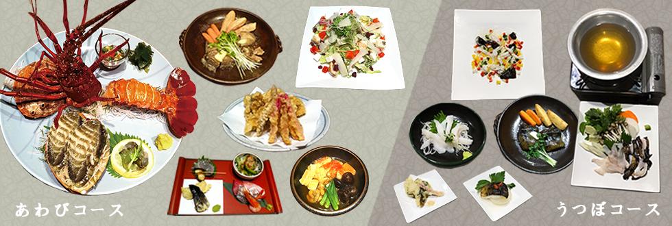 練馬の 宴会・ディナー コース料理 【ぐるなび人気レストラン】